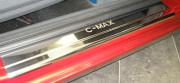 Ford C-Max 2003-2009 - Порожки внутренние к-т 4шт фото, цена