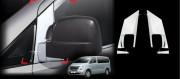 Hyundai Grand Starex 2007-2011 - Хромированные накладки под зеркала фото, цена