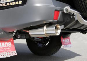 Mitsubishi Pajero 2006-2011 - Выхлопная система (хвостовая часть). фото, цена