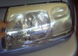 Продажа vitara tail lights