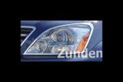 Lexus GX 2003-2009 - Хромированные накладки на фары.(ZUNDEN) фото, цена