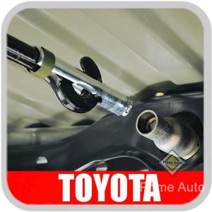 Toyota Tundra 2007-2013 - Замок запасного колеса  (Toyota) фото, цена
