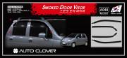 Daewoo Matiz 1996-2004 - Дефлекторы окон (ветровики), комлект. (Clover) фото, цена