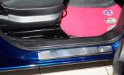 Fiat Fiorino 2008-2015 - Порожки внутренние к-т 4 шт. (НатаНико) фото, цена