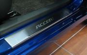 Hyundai Accent 2011-2015 - Порожки внутренние к-т 4 шт. (НатаНико) фото, цена
