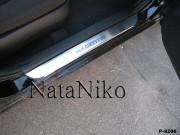 Kia Magentis 2005-2010 - Порожки внутренние к-т 4 шт. (НатаНико) фото, цена