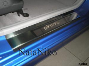 Kia Picanto 2004-2010 - Порожки внутренние к-т 4шт фото, цена