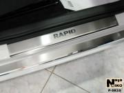 Skoda Rapid 2013-2015 - Порожки внутренние к-т 8 шт. (НатаНико) фото, цена
