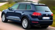 Volkswagen Touareg 2011-2016 - Рейлинги продольные, к-т 2 шт, cерые. (CROWN) фото, цена