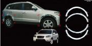 Hyundai Santa Fe 2006-2011 - Хромированые накладки на арки, пластик. (Clover) фото, цена