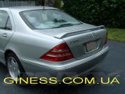 Mercedes-Benz S 1996-2006 - Спойлер на крышку багажника (под покраску) фото, цена