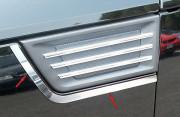 Dodge Nitro 2007-2010 - Хромированные накладки на передние крылья. фото, цена