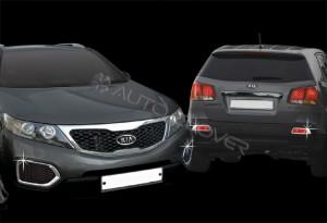 Kia Sorento 2009-2012 - Хромированные накладки на противотуманки и задние фонари  к-т 4 шт (Clover) фото, цена