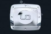 Kia Magentis 2006-2010 - Хромированная накладка на лючок бензобака. фото, цена