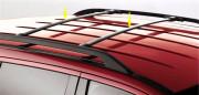 Ford Edge 2007-2010 - Поперечины под рейлинги к-т 2 шт. (Цвет: черный). фото, цена