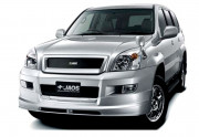 Toyota Land Cruiser Prado 2003-2008 - Накладка переднего бампера. (Под покраску). (JAOS) фото, цена